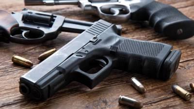 ASAE apreende várias munições que estavam à venda na Internet