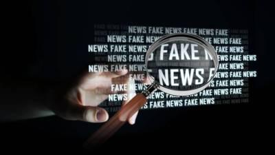 Bruxelas destina 9 milhões de euros a centros de verificação de notícias