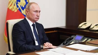 Canadá rejeita incluir Rússia em reunião do G7