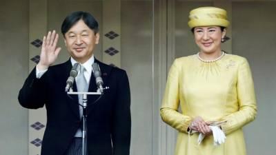Cerimónias de entronização do imperador japonês na terça-feira sem desfile público