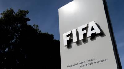 FIFA partilha com 211 federações instrumento de avaliação de riscos