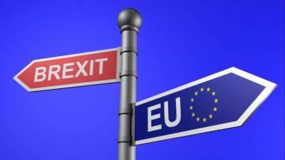 Governo britânico planeia sessão parlamentar extraordinária no sábado após Conselho Europeu