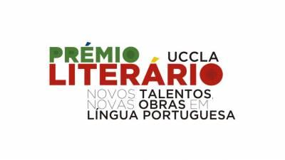 Henrique Reinaldo Castanheira vence prémio literário UCCLA