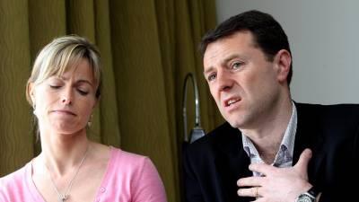 Suspeito alemão do desaparecimento de Maddie acusado de crimes de abuso sexual de menores